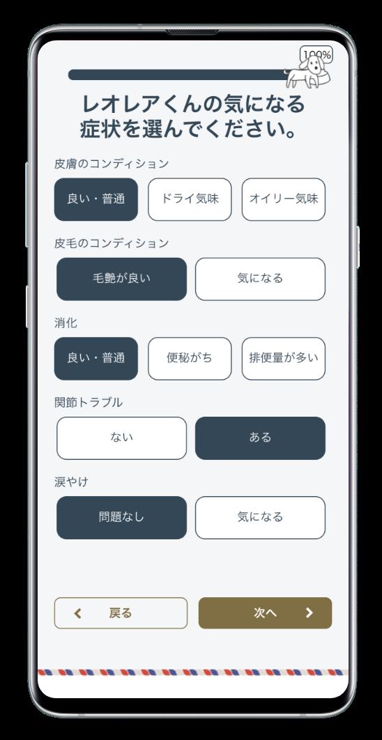 karte mobile example